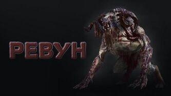 Битва с Ревуном - The Witcher 3 - 60 FPS