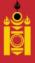 Герб хакланда неоф