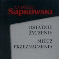 Польское издание