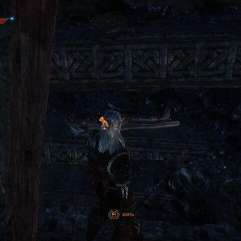 Местонахождение меча