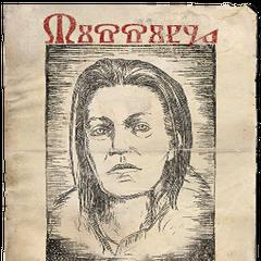Розыскной плакат Анны