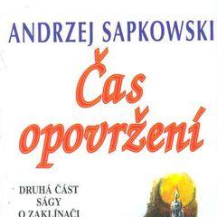 Чешская обложка (Первое издание)