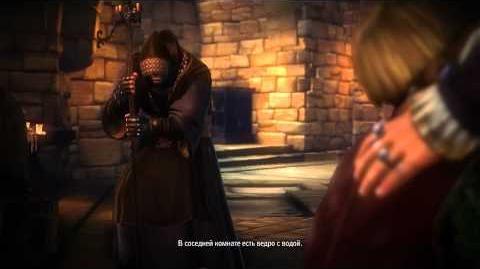 Ведьмак 2 Пролог, задание «Кровь от крови» (2)