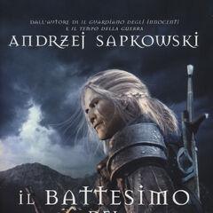 Итальянское эксклюзивное издание (Февраль 2014)
