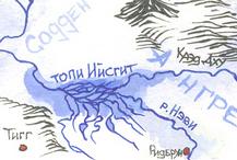 Ийсгит на карте
