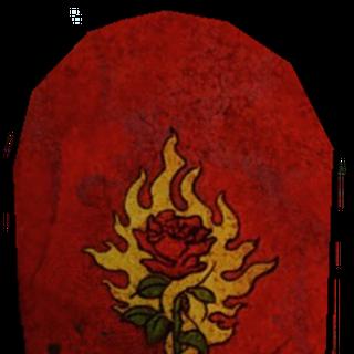 Щит недобитков Ордена