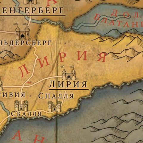 Карта Лирии и Ривии, <a href=
