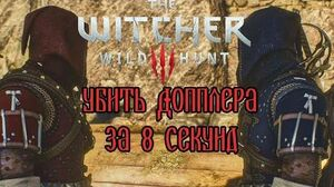 The Witcher 3- Imp in 8 seconds (WR)