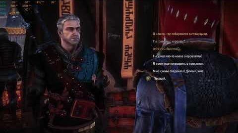 The witcher 2 Assassins of Kings - Символ веры (Путь Роше)