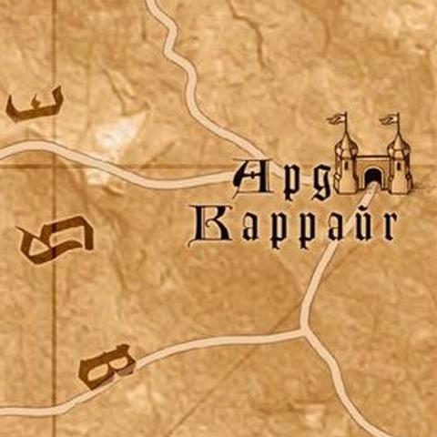 Ард Каррайг на карте