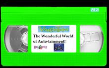 VeggieTales The Wonderful World of Auto-tainment! VHS Lyrick Studios Release 2003 Released 2000
