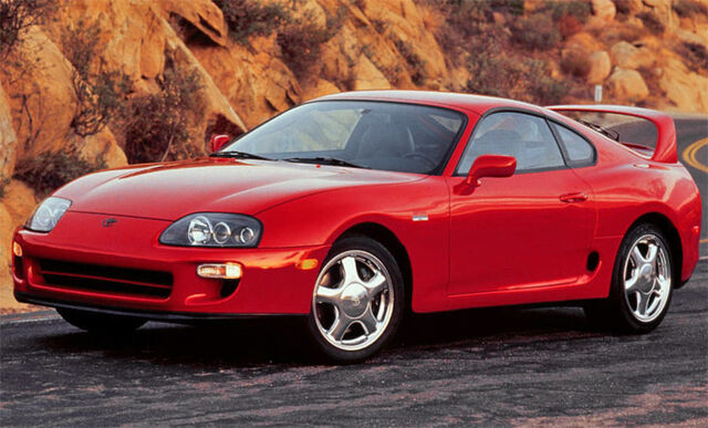 File:Toyota-Supra.jpg