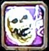 Deadly Silence skill icon