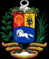 Coat of arms of Venezuela svg