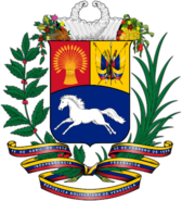 El Escudo de la República Bolivariana de Venezuela