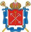 100px-Coat of Arms of Saint Petersburg (2003)