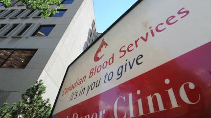 File:Blood Bank.jpg