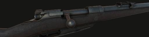 G.P.K. Model 1888-05 Kommissionsgewehr