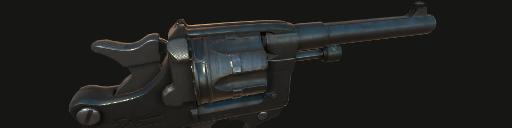 Revolver de 8 mm modèle 1892