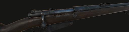 Mauser Model 1889 Carabine Mle. 16