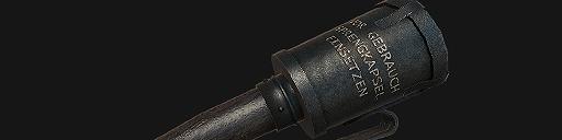 Stielhandgranate M1915