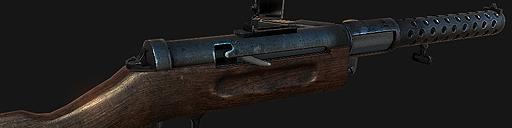 Maschinenpistole 18-I
