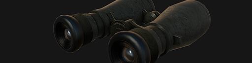 Fernglas08 Binoculars
