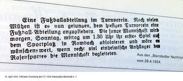 1934 Gruendung WEB