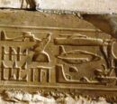 Helikopter von Abydos