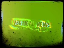 Vertical News (2)