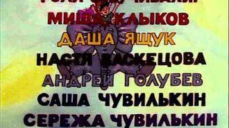 Веселая карусель - Выпуск 31
