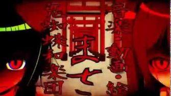狐の嫁入り The Fox's Wedding - Hatsune Miku-GUMI (Eng & Romaji Subs)