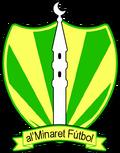 Alminaret escudo