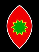 Zanga Shield