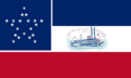 Mississippi State Flag Proposal No. 2 Designed By Stephen R Barlow 16 Aug 2014 at 1719hrs cst.png