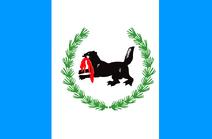 Flag of Irkutsk Oblast