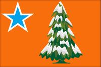 MAINE winter flag