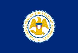 Alternate Flag of Mississippi (Laqueesha) (6)