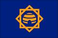 UT Flag Proposal BigRed618.png