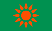 Florida New Flag