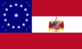 Alabama State Flag Stars and Bars Proposal Alabama Constellation Medallion Canton with State Coat of Arms Date of State Hood Designed By Stephen Richard Barlow 24 July 2014.png