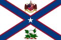 Alabama State Governors Standard Proposal St Andrews Cross Concept 5pt Republic Star Centered with Coat of Arms Top and Military Crest Bottom Designed By Stephen Richard Barlow 28 July 2014.jpg