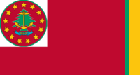 Rhode Island State Flag Proposal No 6 Designed By Stephen Richard Barlow 19 AuG 2014 at 1223hrs cst