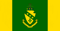 North Dakota State Flag Proposal No 7 Designed By Stephen Richard Barlow 16 OCT 2014 at 1008hrs cst