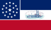 Mississippi State Flag Proposal Remix No 1 By Stephen Richard Barlow