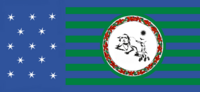 Washington State Flag Proposal No 7d Designed By Stephen Richard Barlow 14 NOV 2014 at 0929 hrs cst