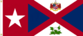 Alabama Republic State Flag Proposal Designed By Stephen Richard Barlow 09 FEB 2015 at 0724 HRS CST.png