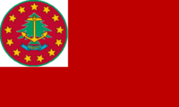 Rhode Island State Flag Proposal No 5 Designed By Stephen Richard Barlow 19 AuG 2014 at 1219hrs cst