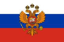 Flag of Oryol (variant)