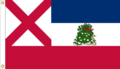 Alabama Heritage State Flag Proposal No. 8 Designed By Stephen Richard Barlow 01 MAY 2015 at 0821 HRS CST.png